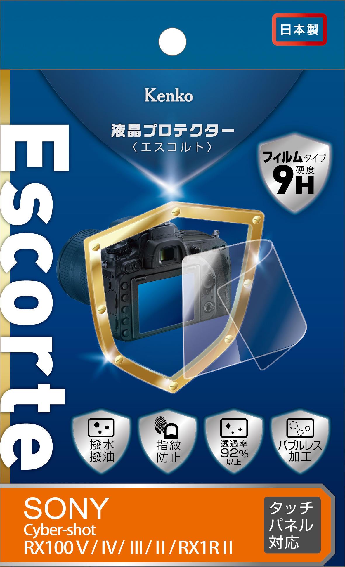 http://www.kenko-tokina.co.jp/imaging/eq/mt-images/4961607881705.jpg