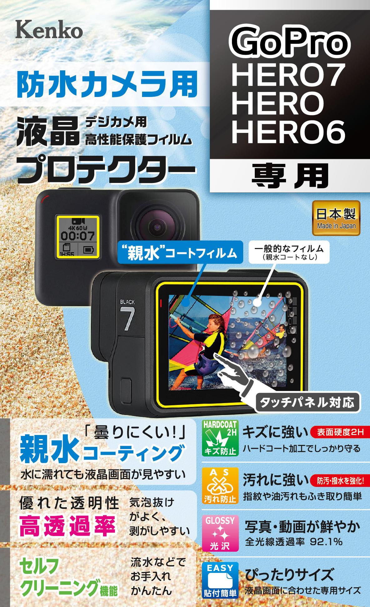 https://www.kenko-tokina.co.jp/imaging/eq/mt-images/4961607952702.jpg