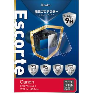 液晶プロテクター Escorte(エスコルト)