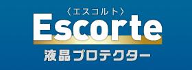 escorte_logo.png