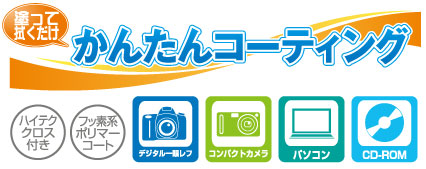 nanotechsuper_logo.jpg