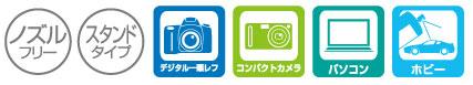 powerblowernf_logo.jpg