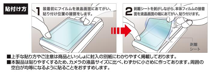 stick_sinsui.jpg