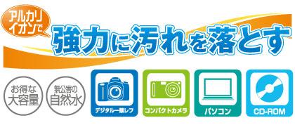 technoion_logo.jpg