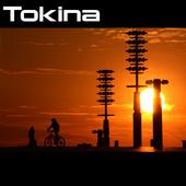 Tokina望遠ズームレンズ