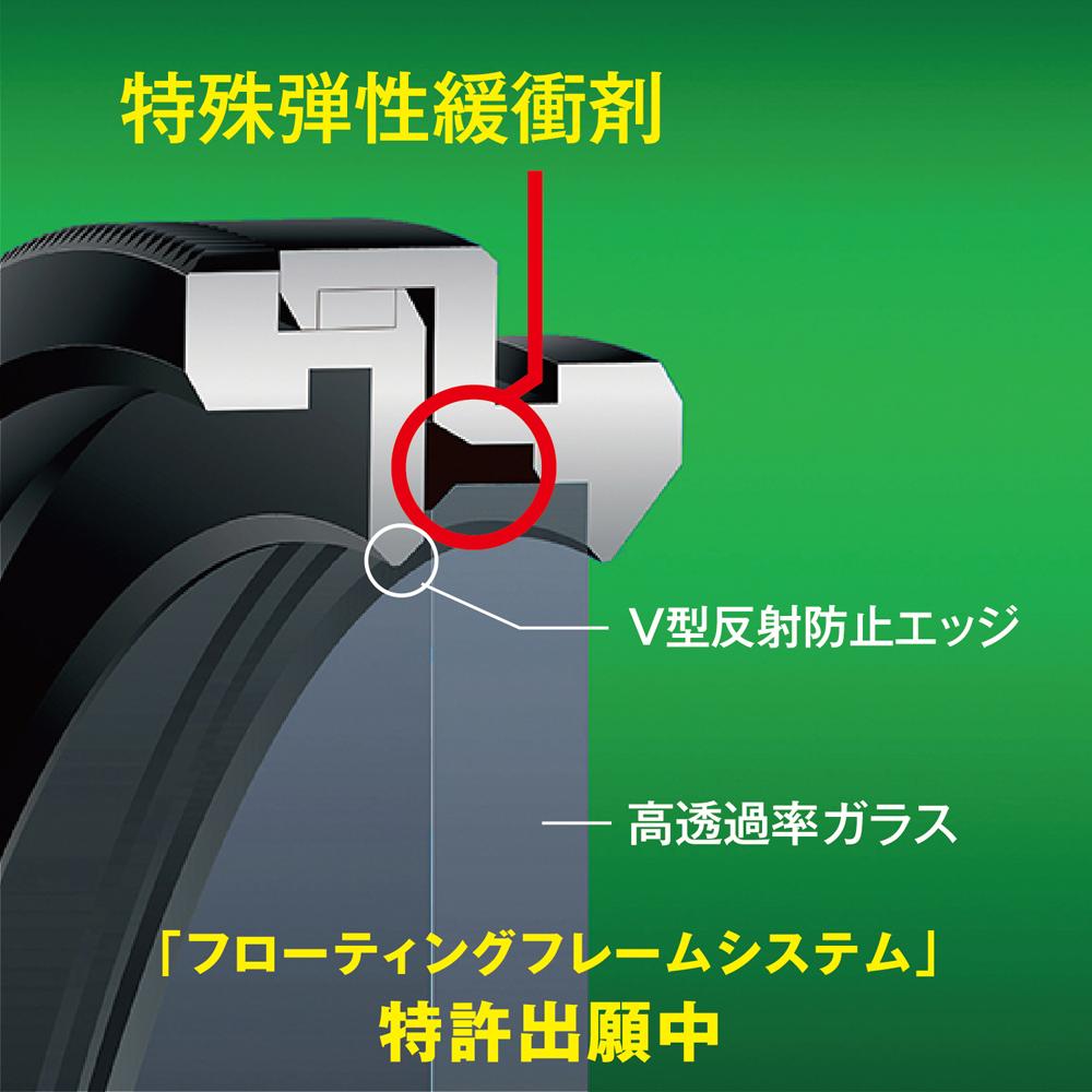 http://www.kenko-tokina.co.jp/imaging/filter/4961607347720_02.jpg