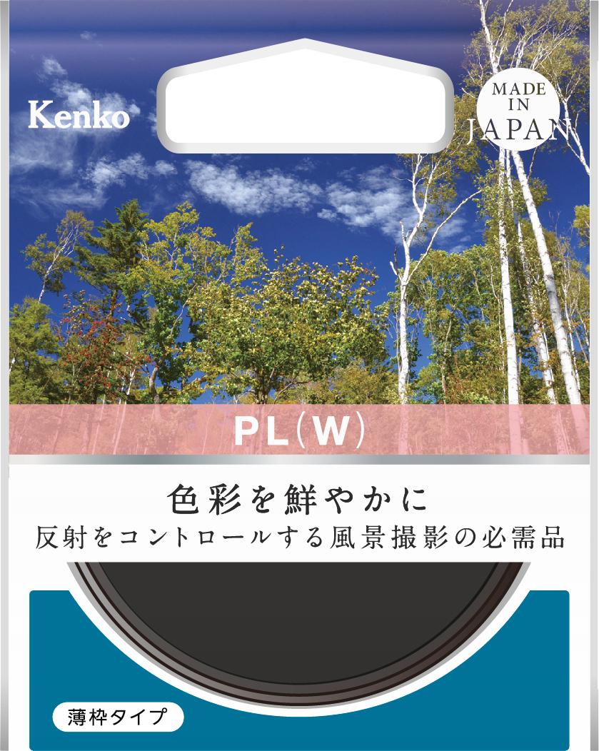 http://www.kenko-tokina.co.jp/imaging/filter/4961607452134_pkg.jpg