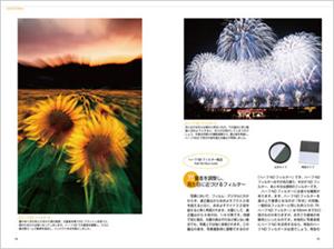 Filters_sanple_01.jpg