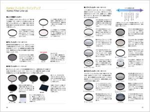 Filters_sanple_02.jpg