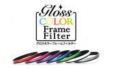 Gloss Color Frame Filter<ホワイト>