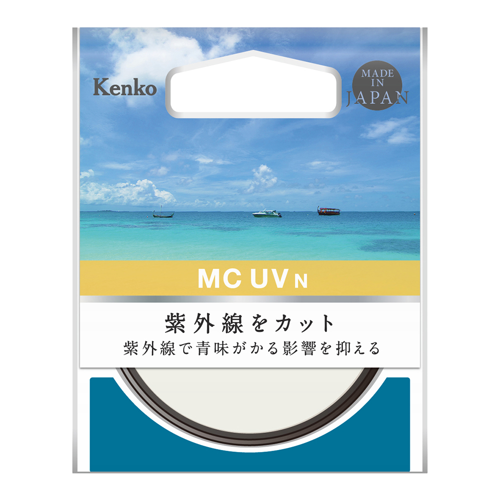 http://www.kenko-tokina.co.jp/imaging/filter/UV_N_front.jpg
