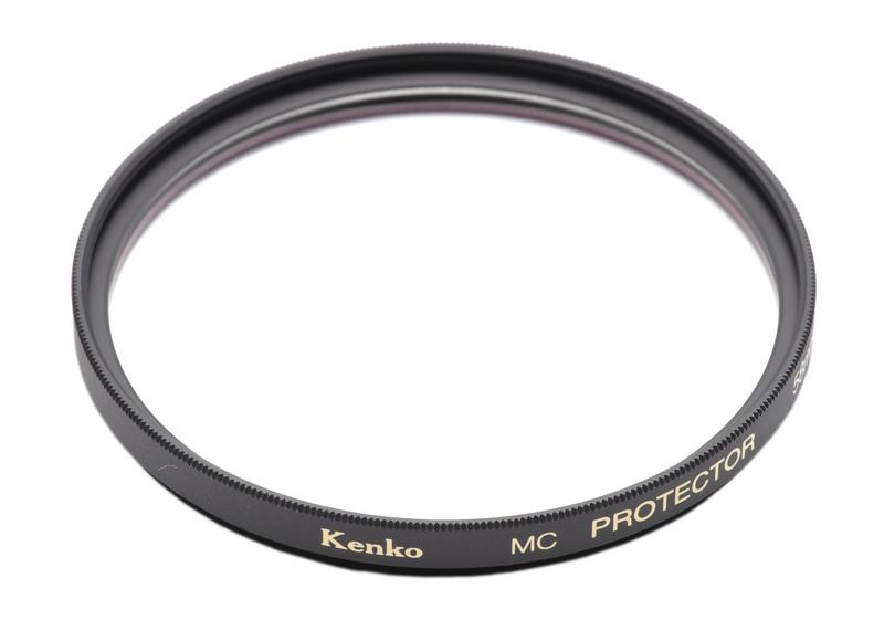 MCプロテクタープロフェッショナル 画像1