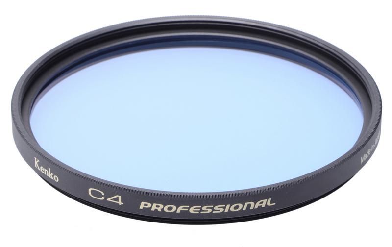 C4 プロフェッショナル 画像1
