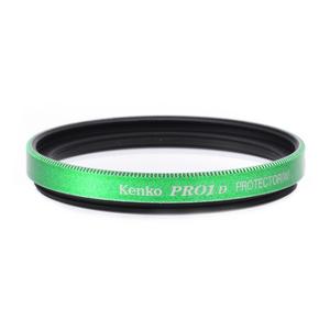 Gloss Color Frame Filter<グリーン>