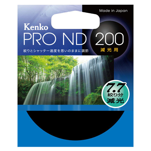 PRO ND200 画像2