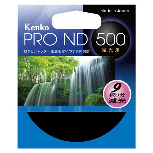 PRO ND500 画像2