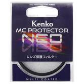 MCプロテクター NEOパッケージ