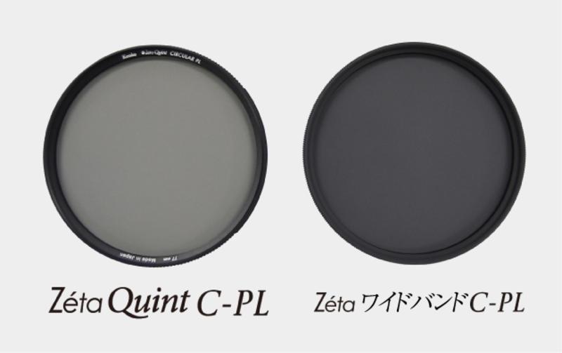 Zéta Quint C-PL 画像4