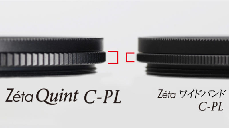 Zéta Quint C-PL 画像5