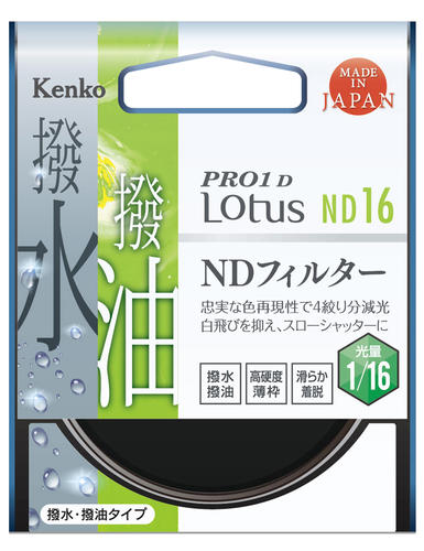 PRO1D Lotus ND16 画像2