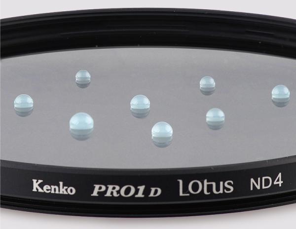 PRO1D Lotus ND8 画像3