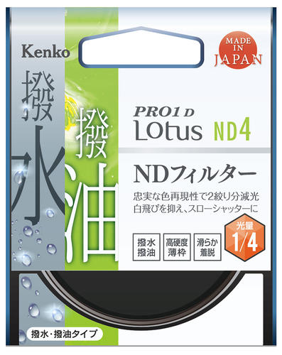 PRO1D Lotus ND4 画像2