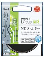 PRO1D Lotus ND8パッケージ