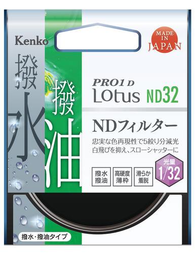 PRO1D Lotus ND32 画像2