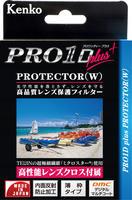 PRO1D plus プロテクター(W)パッケージ