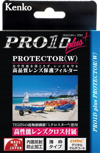 PRO1D plus プロテクター(W) 画像2