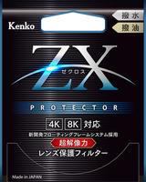 ZX プロテクターパッケージ