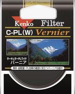 cpl_vernier_pkg.jpg