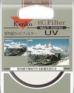 mcuv_pkg.jpg