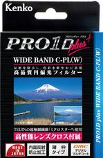 plud_plus_pl_pkg.jpg