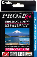 PRO1D plus WIDEBAND サーキュラーPL(W)パッケージ