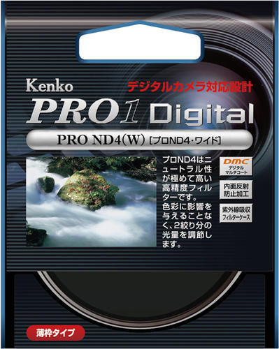 PRO1D プロND4(W) 画像2