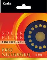 PRO ND100000(丸枠)パッケージ
