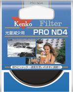 pro_nd4_pkg.jpg