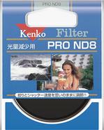 pro_nd8_pkg.jpg