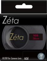 Zéta ND8パッケージ