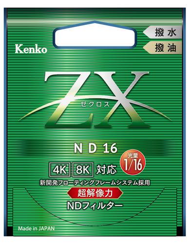 ZX ND16 画像2
