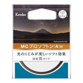 MC プロソフトン(A)Nパッケージ