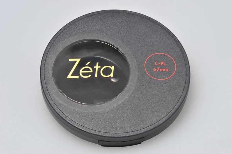 Zéta ワイドバンド C-PL 画像5
