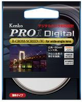 PRO1D R-クロススクリーン(W) for wide-angle lensパッケージ