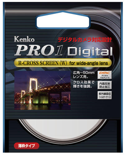 PRO1D R-クロススクリーン(W) for wide-angle lens 画像2