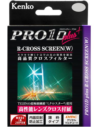PRO1D plus R-クロススクリーン(W) 画像2