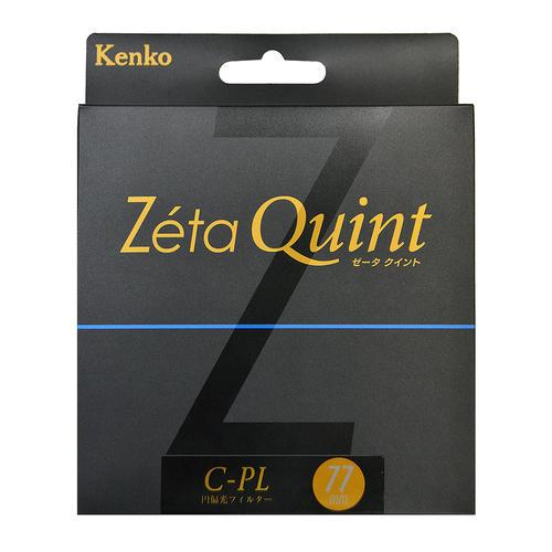Zéta Quint C-PL 画像2