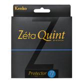 Zéta Quint プロテクターパッケージ