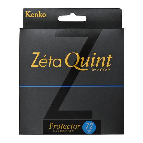 Zéta Quint プロテクター 画像2