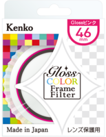 Gloss Color Frame Filter<ピンク>パッケージ